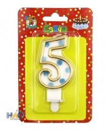 Свеча для торта. Синий  горошек. Цифра 5 С-2644