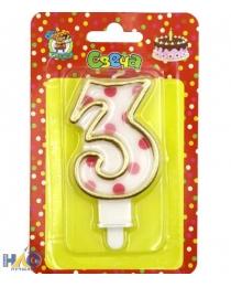 Свеча для торта. Розовый горошек. Цифра 3 С-2632