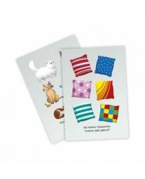 Игра карточная. Серия Игры для ума. IQ Логический интеллект. 40 карточек. 8*12 см. ГЕОДОМ (ISBN нет)