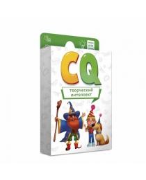 Игра карточная. Серия Игры для ума. CQ Творческий интеллект. 40 карточек. 8*12 см. ГЕОДОМ (ISBN нет)