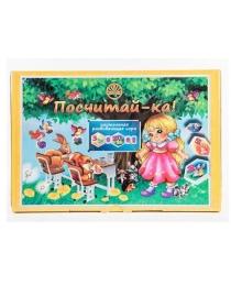 ПОСЧИТАЙ  -  КА !!! (игра)(Лапландия), арт.4606089110157