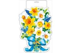 """Мини-плакат """"Нарцисс"""" 070.976"""