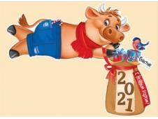 """Угловой плакат """"С Новым годом! 2021"""" (Символ года) 92,463,00"""