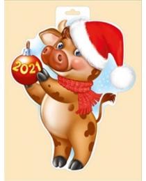 """Плакат """"Бычок с шариком"""" (символ года) 92,343,00"""