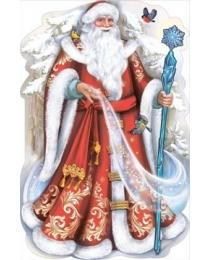 """Плакат """"Дед Мороз"""" 0800910"""