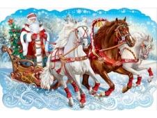 """Плакат """"Тройка лошадей с Дедом Морозом"""" 0800909"""