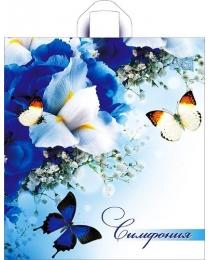 Пакет полиэтиленовый Синяя симфония (44*40 см.) н00067688