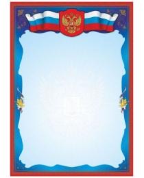 Бланк А-4 символика России (без надписи) 00045