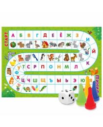 Игра-ходилка с фишками для малышей. Русский алфавит. 29,5х42 см. ГЕОДОМ (ISBN нет)