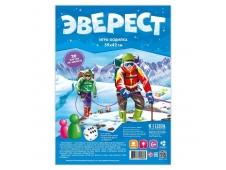 Игра-ходилка с фишками. Эверест. 59,5х42 см. ГЕОДОМ (ISBN нет)
