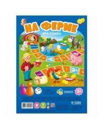 Игра-ходилка с фишками для малышей. На ферме. 29,5х42 см. ГЕОДОМ (ISBN нет)