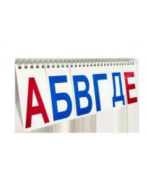 Наглядное пособие Учим буквы и слоги до 6 букв 00005