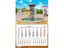 Календарь на 1-ой пружине 2021 № 21 Феодосия