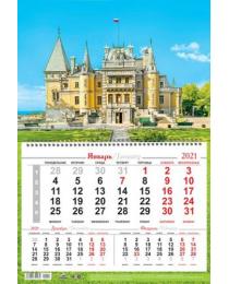 Календарь на 1-ой пружине 2021 № 15 Массандровский дворец