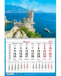 Календарь на 1-ой пружине 2021 № 13 Ласточкино гнездо