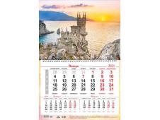 Календарь на 1-ой пружине 2021 № 14 Ласточкино гнездо рассвет