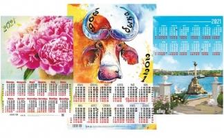 Календарь Листовой А-2 без лака