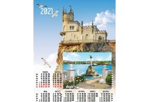 Календарь Листовой А-2 УФ-лак