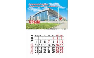 Календарь на магните стандарт 2021 Крым