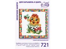 """Набор для вышивания арт 721 """"Колобок"""""""