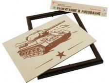 Доска для рисования (набор для росписи и выжигания)рис7(Танк) РАМКА, арт.4620160415238