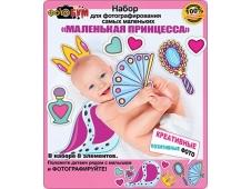 """Набор для фотографирования самых маленьких """"Маленькая принцесса"""" 089.343"""