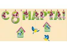 """Гирлянда """"С 8 Марта!"""" 04,221,00"""