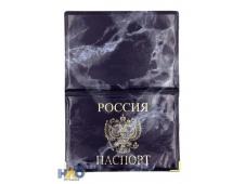 Обложка для паспорта с российским гербом ПВХ ОП-9907