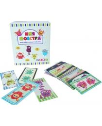 """Игра с карточками в коробке """"Имя монстра""""  для всех возрастов ТМ Ракета , арт.Р2541"""