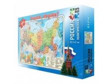 Карта-пазл. Россия политическая. 260 дет. 33х47 см. ГЕОДОМ