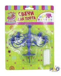 Свечи для торта с канделябром 10,5 см (9 шт.)