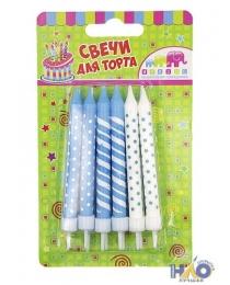 """Свечи для торта """"Голубое ассорти"""" 8 см с держателями (12 шт./уп.) Ч16712"""