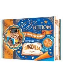 3-21-170А ДИПЛОМ выпускника начальной школы