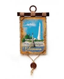 Севастополь Три памятника КР-В-008