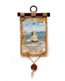 севастополь памятник затопленным кораблям КР-В-010