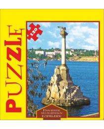 НЛО ПАЗЛ  Крым 120 /32*23/ Севастополь Памятник Затопленным Короблям