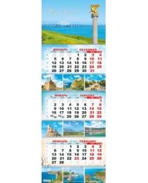 Календарь квартальный на 3-х пружинах 2021 00032 Ворота Крыма