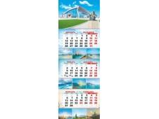 Календарь квартальный на 3-х пружинах 2021 00033 Аэропорт имени Айвазовского