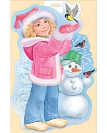 """92,014,00 Плакат """"Девочка и снеговик"""""""