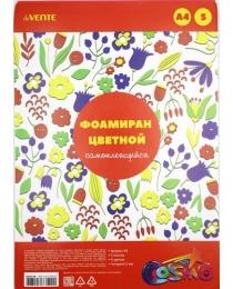 deVENTE Фоамиран А4 цветной самоклеящийся 5 цветов, 5 листов, толщина 2мм, пластиковый пакет с европодвесом