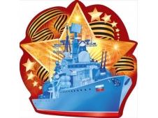 """Украшение на скотче """"Корабль на фоне звезды"""" 88.279"""