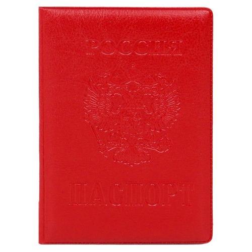 "Обложка на паспорт мягкая экокожа красная  ""Стандарт"" ОП-7704"