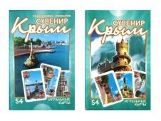 НЛО Карты игральные сувенирные Крым 54 шт (Севастополь)