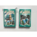 НЛО Карты игральные сувенирные Крым 54 шт (Ялта-Набережная)