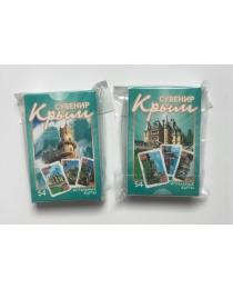 НЛО Карты игральные сувенирные Крым 54 шт (Массандра-Дворец)