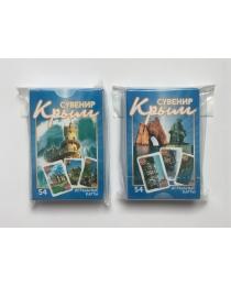 НЛО Карты игральные сувенирные Крым 54 шт (Айвазовский-Золотые Ворота)