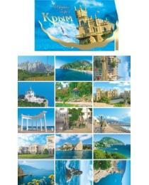 НЛО Набор открыток  ЮБК с тиснением