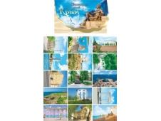 НЛО Набор открыток  Юго-Запад