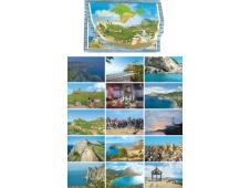 НЛО Набор открыток  Судак