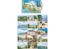 НЛО Набор открыток  Феодосия
